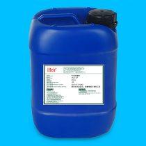 iHeir-JP竹木防霉剂