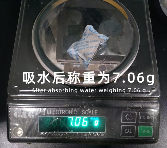 antimold-dryer5.1